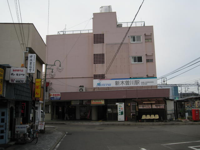 11-sum-tokyo90.JPG