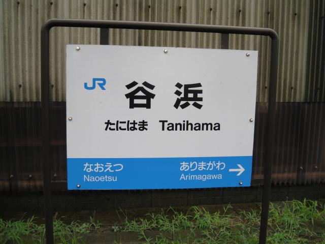 12-hokuriku-kanjo13.JPG