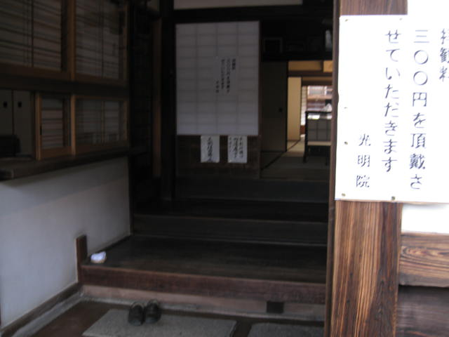 12-koyo-kyoto12.JPG