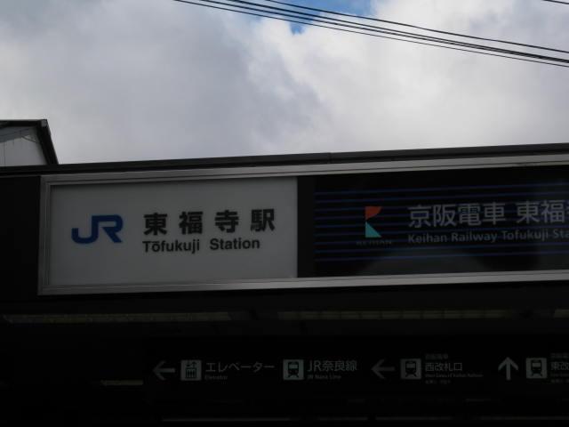 12-koyo-kyoto136.JPG