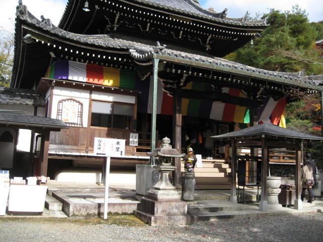 12-koyo-kyoto158.JPG