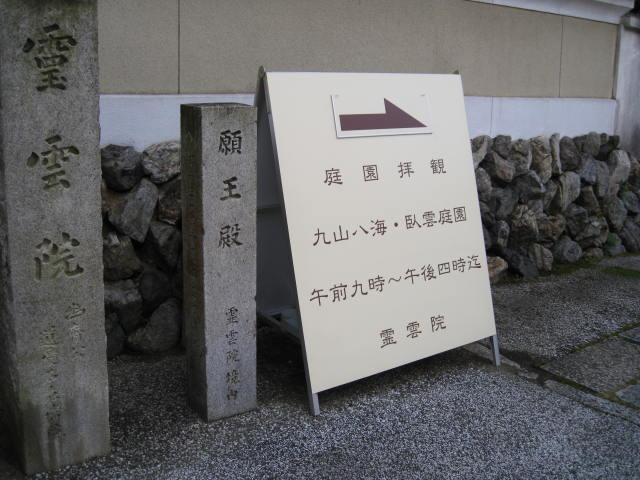 12-koyo-kyoto16.JPG