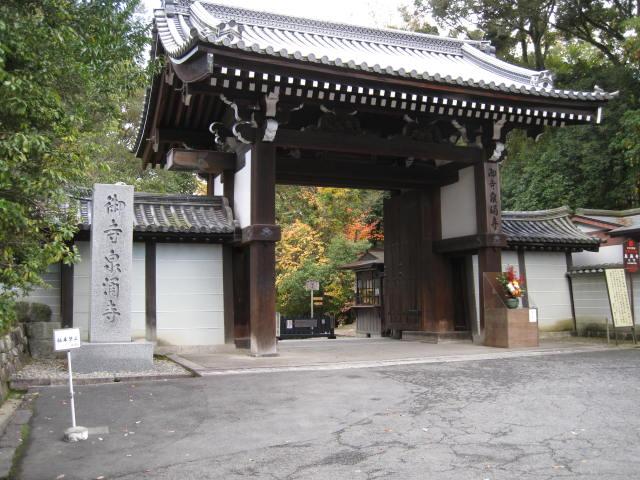 12-koyo-kyoto162.JPG