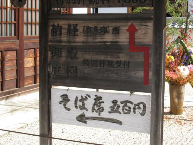 12-koyo-kyoto170.JPG