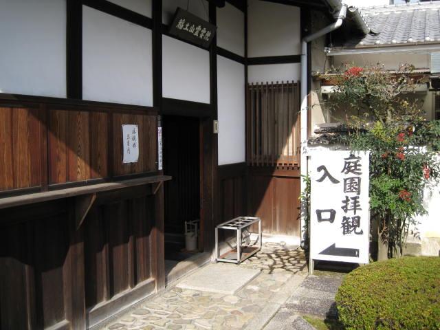 12-koyo-kyoto19.JPG