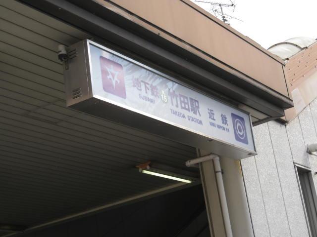 12-koyo-kyoto194.JPG