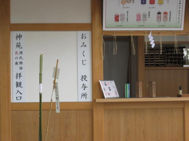 12-koyo-kyoto198.JPG