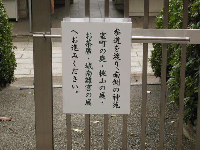 12-koyo-kyoto215.JPG
