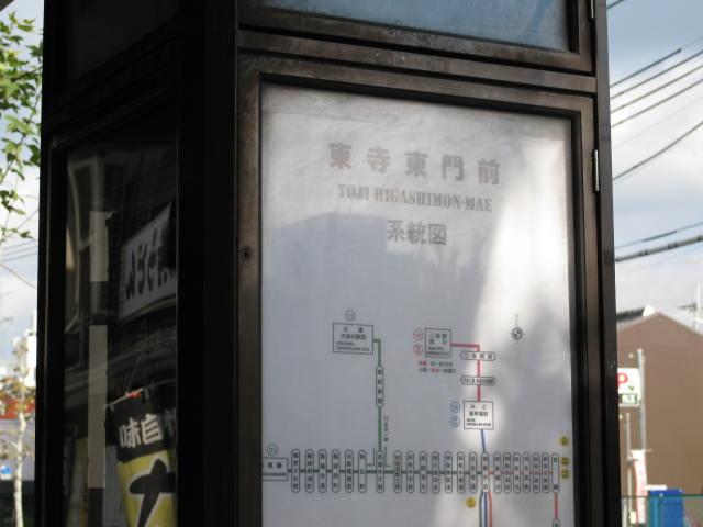 12-koyo-kyoto22.JPG