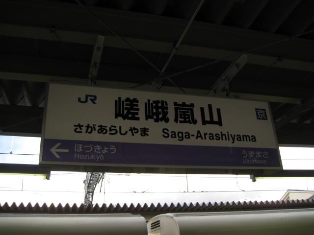 12-koyo-kyoto226.JPG