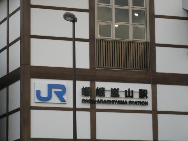 12-koyo-kyoto227.JPG