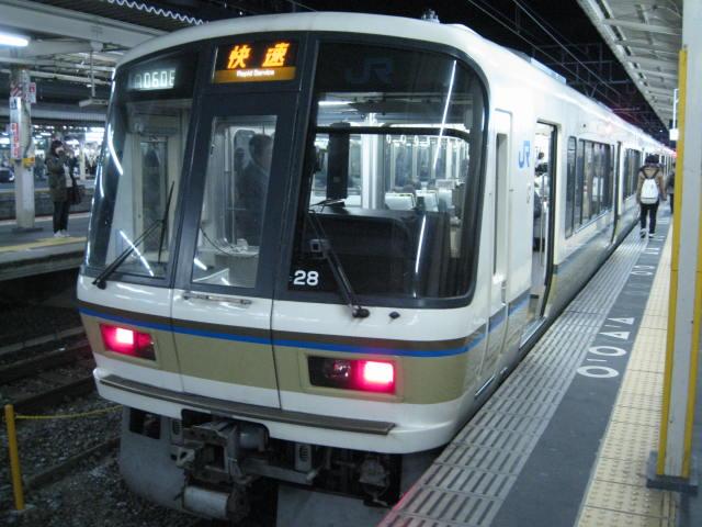12-koyo-kyoto281.JPG