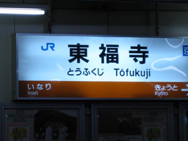 12-koyo-kyoto283.JPG