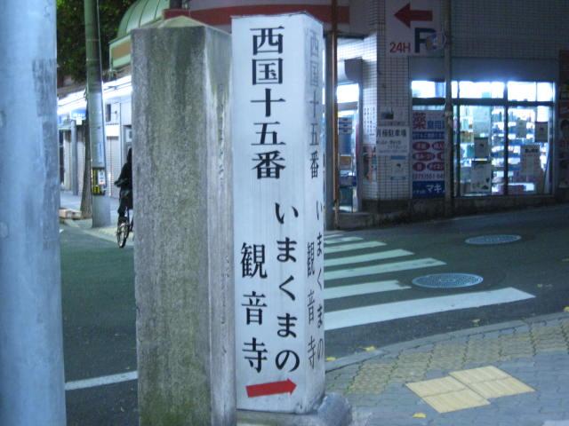 12-koyo-kyoto285.JPG