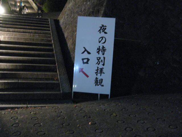 12-koyo-kyoto296.JPG