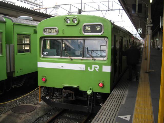 12-koyo-kyoto3.JPG