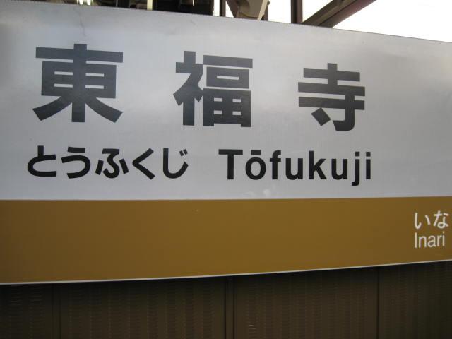 12-koyo-kyoto4.JPG