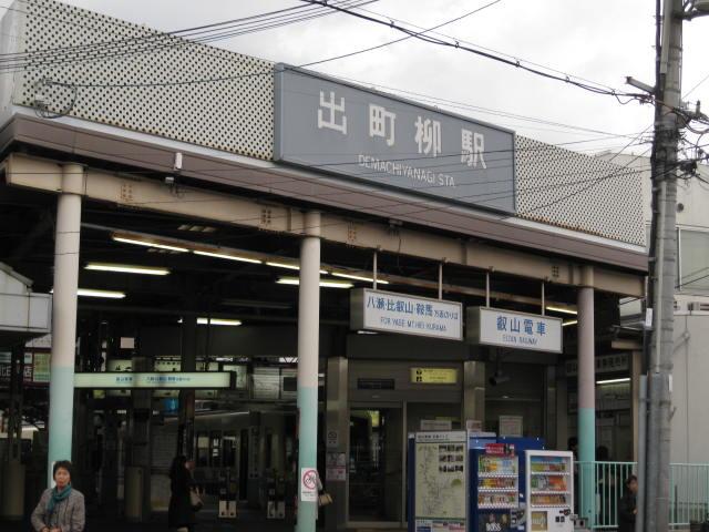 12-koyo-kyoto40.JPG