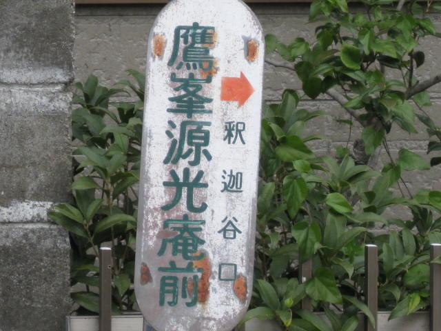 12-koyo-kyoto48.JPG