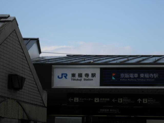 12-koyo-kyoto5.JPG