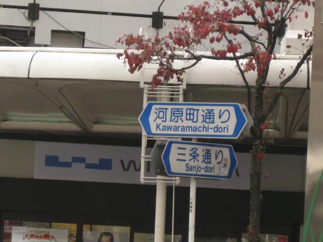 12-koyo-kyoto73.JPG