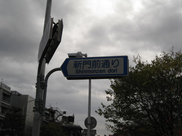 12-koyo-kyoto78.JPG