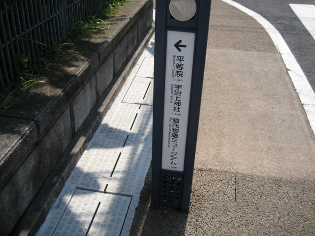 12-sakura-kyoto169.JPG