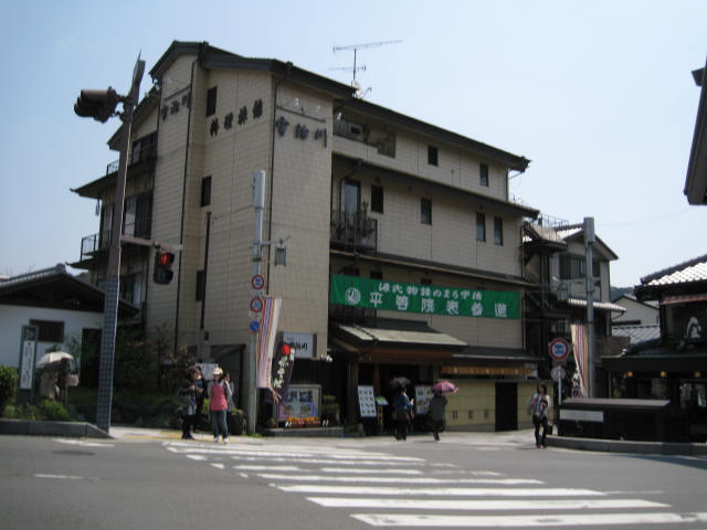 12-sakura-kyoto171.JPG
