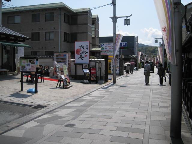 12-sakura-kyoto172.JPG