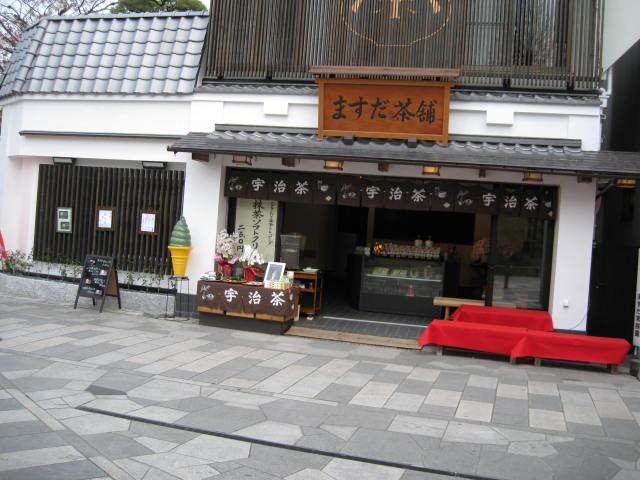 12-sakura-kyoto187.JPG