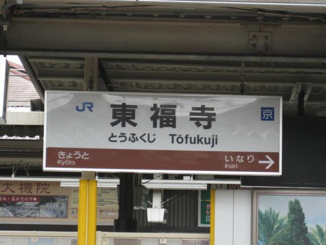 12-sakura-kyoto189.JPG