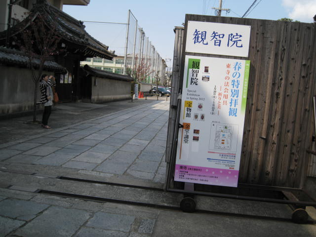 12-sakura-kyoto220.JPG