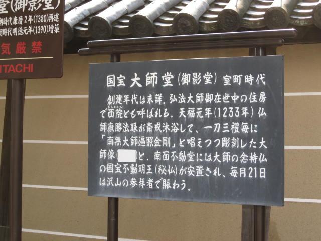 12-sakura-kyoto223.JPG