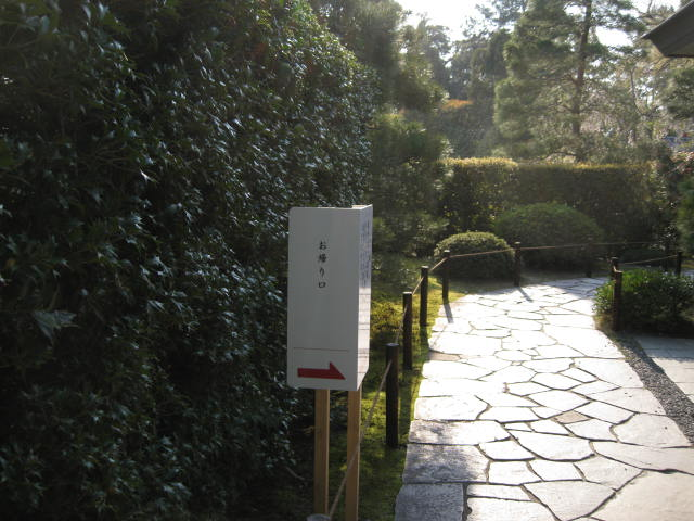 12-sakura-kyoto255.JPG