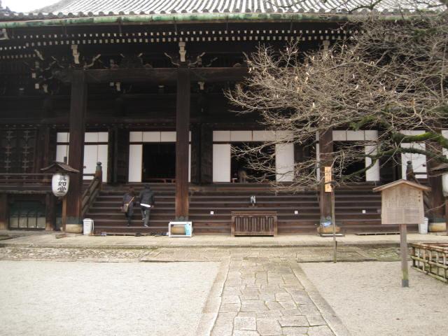 12-sakura-kyoto27.JPG