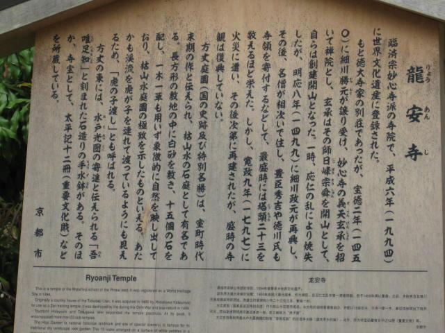 12-sakura-kyoto342.JPG