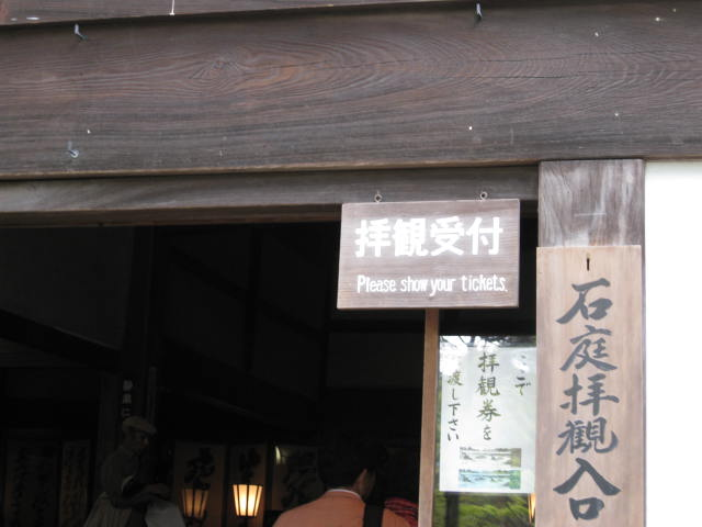 12-sakura-kyoto343.JPG