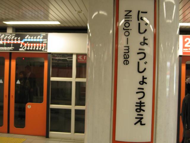 12-sakura-kyoto35.JPG