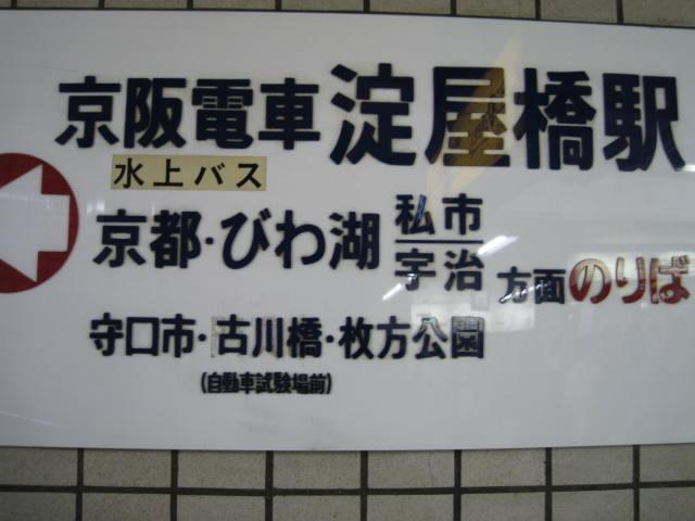 12-sakura-kyoto393.JPG