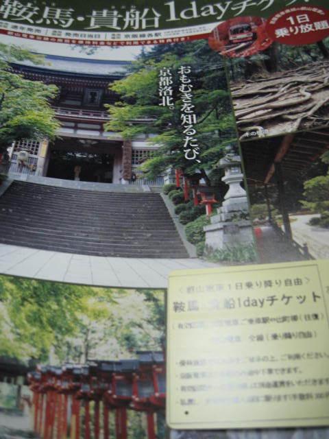 12-sakura-kyoto395.JPG