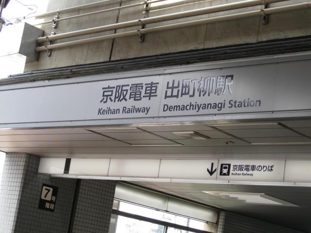 12-sakura-kyoto396.JPG