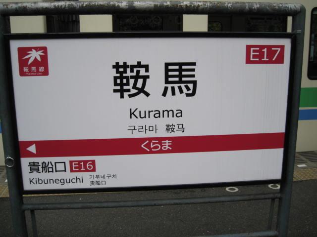 12-sakura-kyoto399.JPG