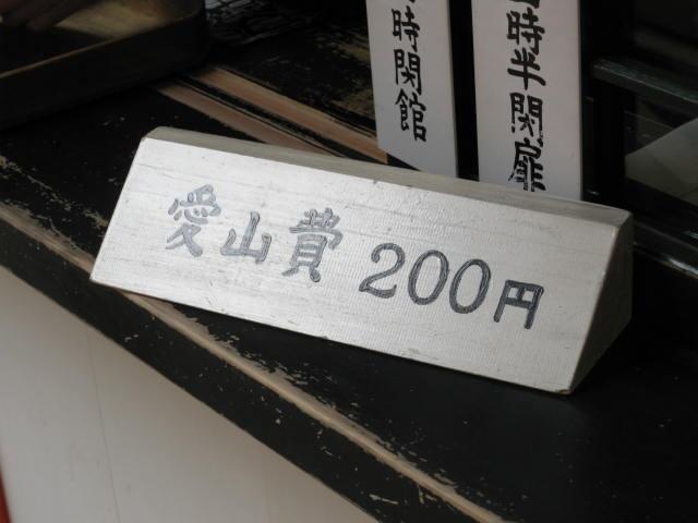 12-sakura-kyoto412.JPG