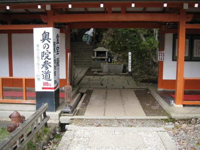 12-sakura-kyoto443.JPG