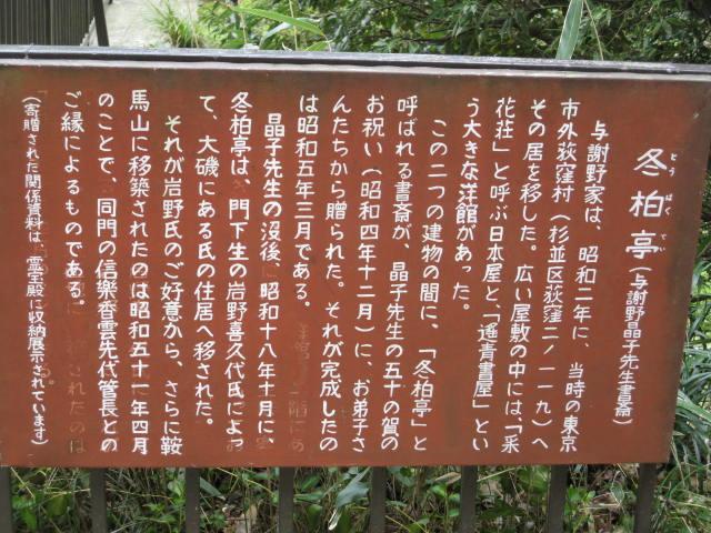 12-sakura-kyoto451.JPG