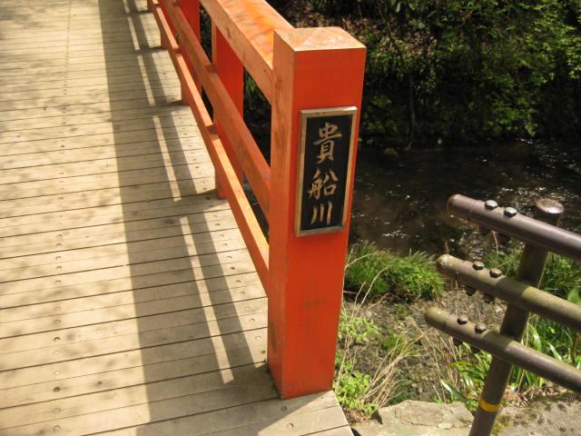 12-sakura-kyoto489.JPG