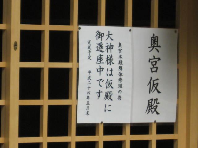 12-sakura-kyoto533.JPG
