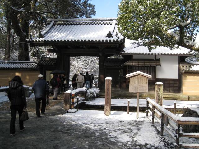 12-snow-kyoto22.JPG