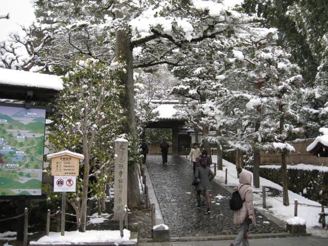 12-snow-kyoto36.JPG