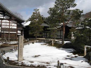 12-snow-kyoto66.JPG